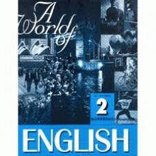 A World of ENGLISH 2 workbook 23-30 units 2003г
