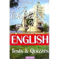 A World of ENGLISH Tests $ Quizzes