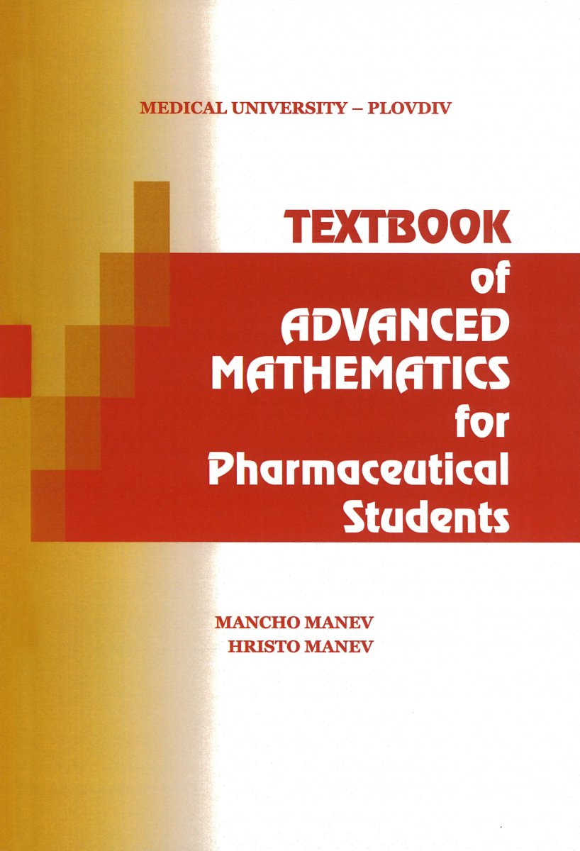TEXTBOOK -Mancho Manev,Hristo Manev